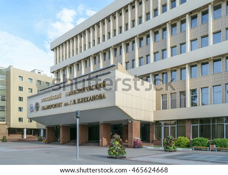 Moscow, Russia - July 07, 2016: Entrance to building of the Russian Economic University of Plekhanov