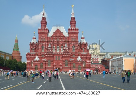 Moscow, Russia - July 27, 2016: Historical Museum on red square