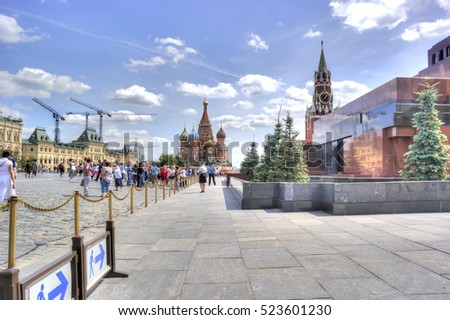 MOSCOW, RUSSIA - July 08.2015: Mausoleum of Lenin, Kremlin and St. Basil's Cathedral on Red Square in the historic center of city