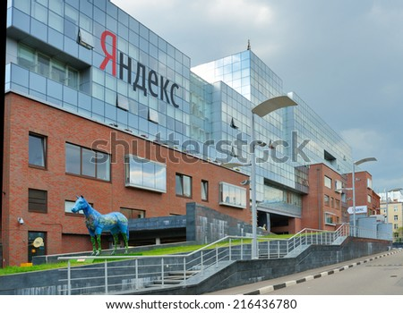 "MOSCOW, RUSSIA - JULY 6, 2014: New Headquarter of Yandex company. The building get the Best Office Awards 2011 in the nomination ""Brand and Image"" - stock photo"