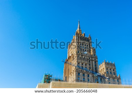 MOSCOW, RUSSIA - JULY 13, 2014: Refurbishment of the building of Ministry Of Foreign Affairs of Russia. The background of clear blue sky.