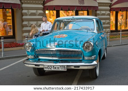 "MOSCOW, RUSSIA - July 26, 2014:       Soviet blue car ""Volga"" GAZ-21 retro rally Gorkyclassic about Gum, Moscow, front view"