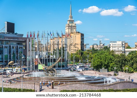 MOSCOW, Russia - JULY 19, 2014 : Square of Europe  with an animated fountain The Abduction of Europa designed by Olivier Strebelle.The square used to be part of Kiyevsky Rail Terminal Square.