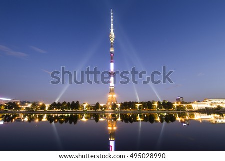 MOSCOW, RUSSIA - JULY , 17 2016: Television (Ostankino) tower at Night, Moscow, Russia