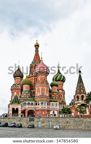 MOSCOW, RUSSIA - JULY 25: the celebration of the 1025th anniversary of the baptism of Rus on the red square gather a lot of people in action during celebration event in Moscow on July 25, 2013. - stock photo