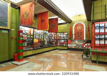 MOSCOW, RUSSIA - JUN 22, 2012: Central Museum of the border troops, the interior and exhibits, nobody