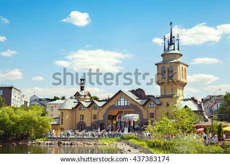 MOSCOW, RUSSIA - JUN 15, 2016: The main entrance to Moscow Zoo with walking people in summer day
