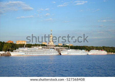 Moscow, Russia - JUN 30, 2016: Three liners at quay of nord riverside station in summer day