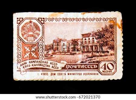MOSCOW, RUSSIA - JUNE 26, 2017: A stamp printed in USSR (Russia) shows Kara-Kalpaksky ASSR, Kukus city, house of Council of ministers of the republic, circa 1958