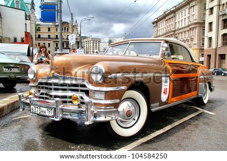Vintage Old Taxi New York City Stock Photo 155160452