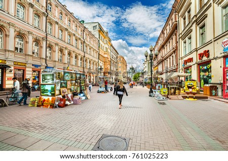 MOSCOW RUSSIA June 12 2017 Arbat Stock Photo (Royalty Free ...
