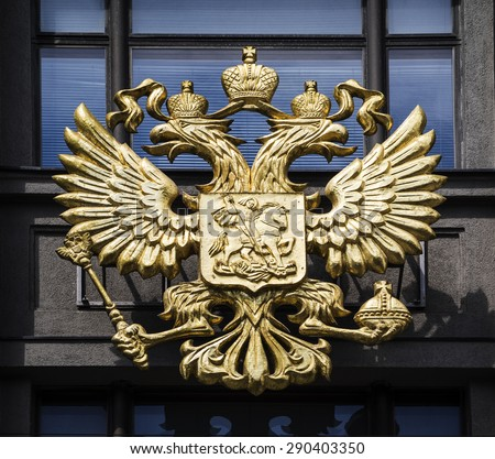 MOSCOW, RUSSIA - June 14, 2015: Coat of arms of Russia on the Building of The State Duma of Russian Federation. The State Duma was first introduced in 1906 - stock photo