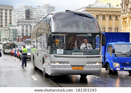 MOSCOW, RUSSIA - JUNE 3, 2012: Grey Neoplan N516SHD Starliner interurban coach at the city street.