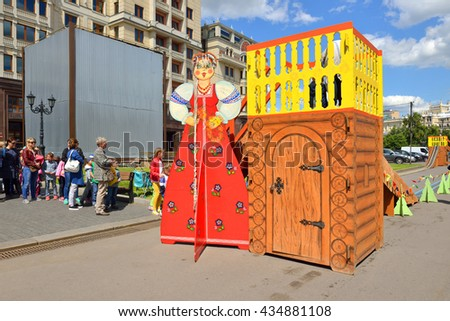 MOSCOW, RUSSIA - JUNE 10, 2016:Holydays  Moscow seasons will be held from 9 to 19 June 2016 on 33 trading platforms. Theme of trade fair will become tradition of Ancient Russia. Children's slide  - stock photo