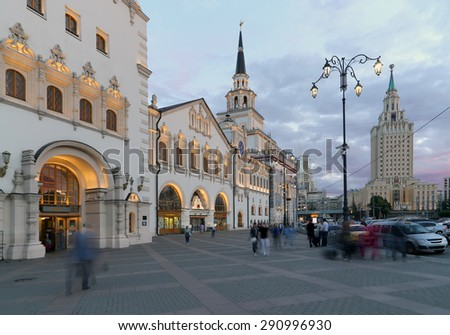 MOSCOW, RUSSIA - JUNE, 05 2015: Kazansky railway terminal ( Kazansky vokzal) -- is one of nine railway terminals in Moscow, Russia.  - stock photo