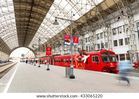 MOSCOW, RUSSIA - JUNE 6, 2016: Kiyevsky railway terminal also known as Moscow Kiyevskaya railway station building is one of the nine railway terminals of Moscow, Russia.