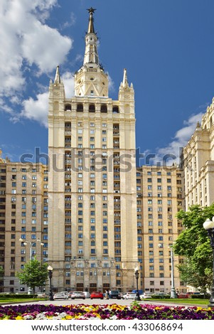 MOSCOW, RUSSIA - JUNE 1, 2016 :Kudrinskaya Square Building is one of seven Stalinist skyscrapers, has 22 levels in its central part and is 160 m tall - stock photo