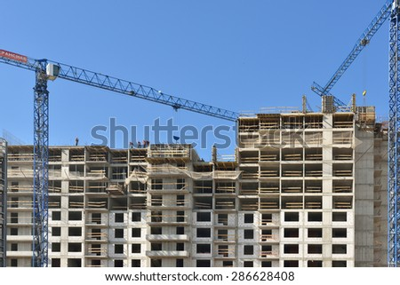 MOSCOW, RUSSIA - JUNE 7, 2015: LIFE - Mitinskaya Residential Complex is located in North - West of Moscow, in very heart of Mitino - Moscow dynamically growing and prestigious district - stock photo