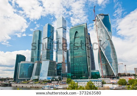 MOSCOW, RUSSIA - JUNE 12, 2014: Moscow International Business Center (Moscow-City)