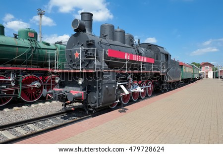 "Moscow, Russia - June 23, 2016: Museum of Railway Transport of the Moscow railway, Freight locomotive EM 740-57 (""Modernised"") was built at the Kharkov Locomotive Works in 1935"