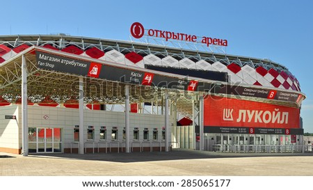 MOSCOW, RUSSIA - JUNE 7, 2015:Otkrytie Arena (or Spartak Stadium) is multi-purpose stadium. It was opened 27.08.2014. It is one of 12 stadiums in 11 Russian cities selected to host 2018 World Cup