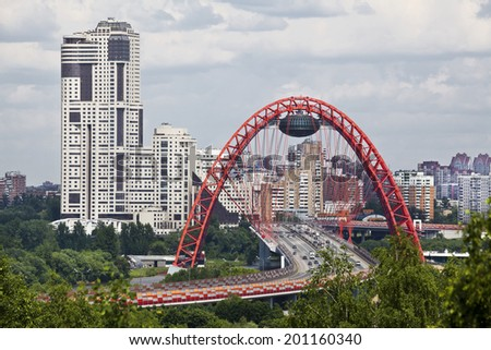 MOSCOW, RUSSIA - JUNE 1, 2013: Panorama of Moscow and the Moscow river with red bridge on June 1, 2013