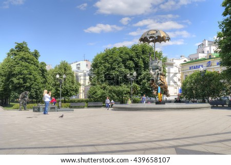 MOSCOW, RUSSIA - June 14.2016: People relax on the Tsvetnoy Boulevard in the city center