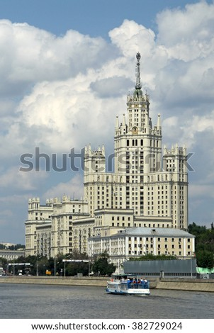 MOSCOW, RUSSIA - JUNE 11, 2010: Residential building on Kotelnicheskaya embankment - stock photo