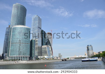 "Moscow, Russia, June, 02,2014. Russian scene:   International Business Centre ""Moscow-City"""