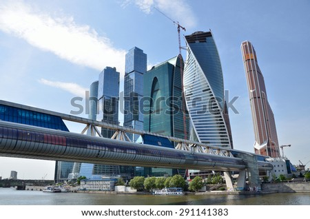 "Moscow, Russia, June, 02,2014. Russian scene: Nobody, International Business Centre ""Moscow-City"" and bridge Bagration"
