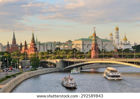 Moscow, Russia, June, 01,2014, Russian scene: recreational crafts near Moscow kremlin