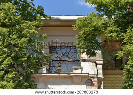 MOSCOW, RUSSIA - JUNE 18,2015:Ryabushinsky mansion is remarkable monument of modernist style, built in 1900-1903 upon project by architect Shekhtel. It is currently home to Gorky Memorial House Museum - stock photo