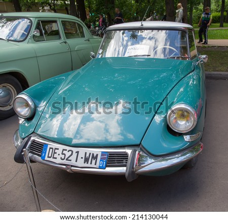 MOSCOW, RUSSIA - June 29, 2014: The car DS Citroen on show of collection Retrofest cars