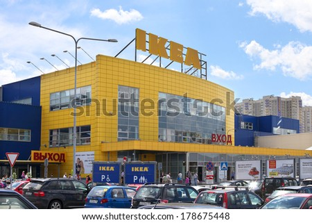 MOSCOW, RUSSIA - JUNE 12, 2013: The IKEA trade center in Khimki city, Moscow Region