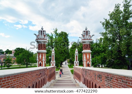 Moscow, Russia - June 08. 2016. The shaped bridge in estate of Tsaritsyno Museum