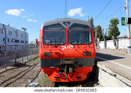 MOSCOW, RUSSIA - JUNE, 08 2015: Trains at a Rizhsky Railway Station (Rizhsky vokzal, Riga station) is one of the nine main railway stations in Moscow, Russia. It was built in 1901
