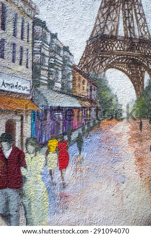 MOSCOW, RUSSIA - JUNE 07, 2015: wall with street art graffiti of Paris street and Eiffel tower - stock photo
