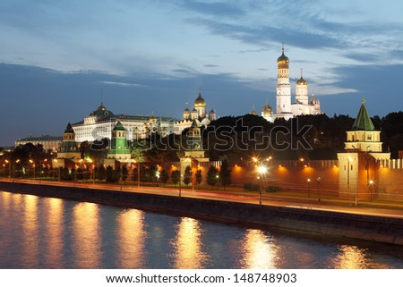 Moscow, Russia. Kremlin and river. Summer night.