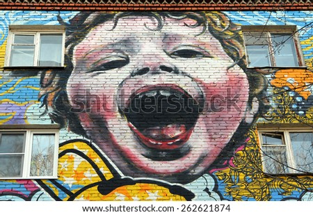 MOSCOW, RUSSIA - MAR 19, 2015: Crying baby - part of large-scale legal graffiti by Dutch painter Kwasten met de Gasten on the wall of a multistory building