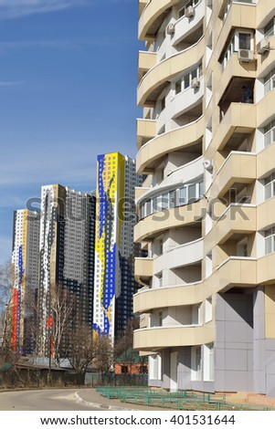 MOSCOW, RUSSIA - MARCH 28, 2016: Construction of new modern beautiful residential building in Moscow - stock photo