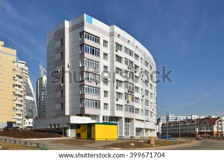 MOSCOW, RUSSIA - MARCH 28, 2016: Construction of new modern luxury residential building in Moscow - stock photo