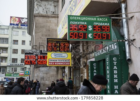 MOSCOW, RUSSIA - MARCH 04, 2014: Electronic board - daily exchange rate. Prices for cash currency in Russia once again set record. 1 U.S. dollar is now worth 36,98 ruble, and 1 euro - 50,97 ruble  - stock photo