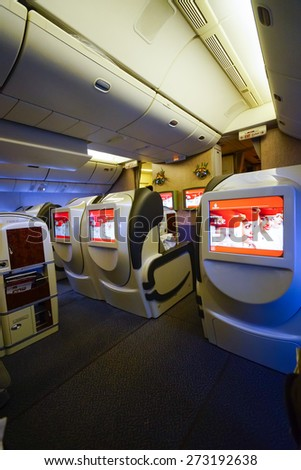 MOSCOW, RUSSIA - MARCH 30, 2015: Emirates first class Boeing-777 interior. Emirates is one of two flag carriers of the United Arab Emirates along with Etihad Airways and is based in Dubai.