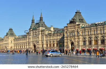 MOSCOW, RUSSIA - MARCH 17,2014:Exterior view of the State Department Store in Red Square. It was built between 1890-1893, there are approximately 200 stores
