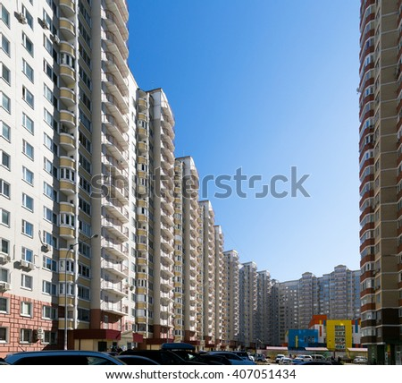 Moscow, Russia 27 March 2016.  High rise apartments newly built in the south of the city to cope with the housing demand in the Russian capital.  - stock photo