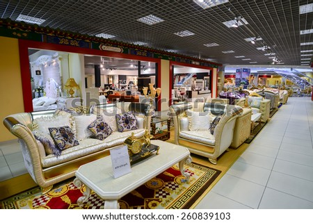 MOSCOW, RUSSIA - MARCH 05 2015: Interior Furniture shopping complex Grand. Furniture shopping mall GRAND - the largest specialty shop in Russia and Europe.
