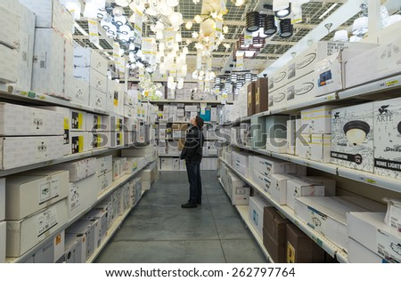 MOSCOW, RUSSIA - MARCH 03, 2015. Interior of the Leroy Merlin Store. Leroy Merlin is a French home-improvement and gardening retailer serving thirteen countries - stock photo