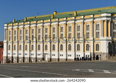 MOSCOW, RUSSIA - MARCH 18, 2015:Kremlin Armory is one of oldest museums, established in 1808 and located in Moscow Kremlin. Kremlin Armoury is currently home to Russian Diamond Fund - stock photo