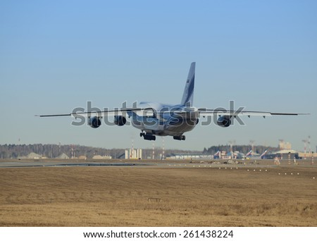 MOSCOW, RUSSIA - MARCH 17, 2015: Landing of the big airliner in Sheremetyevo airport, Moscow, March 17, 2015.  - stock photo