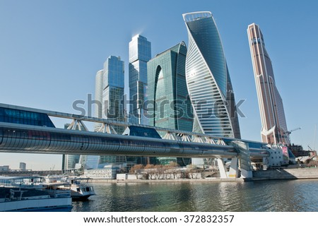 MOSCOW, RUSSIA - MARCH 14, 2015: Moscow International Business Center (Moscow-City) in spring